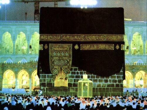 Le pélerinage (5ème pilier de l'islam)